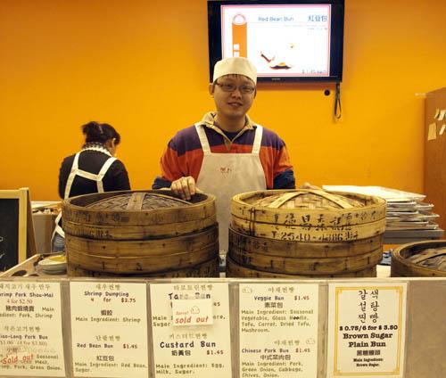 Max Huang at li Ming's